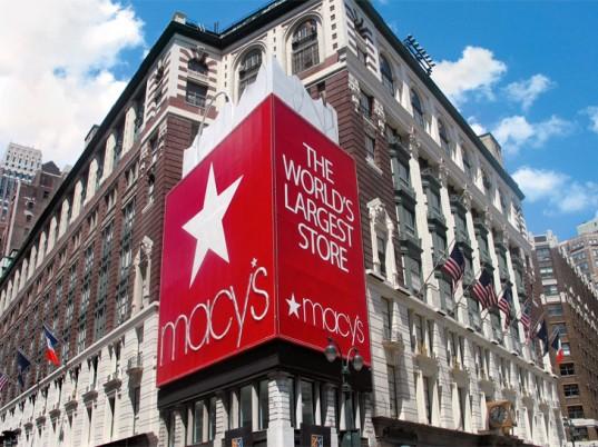 Macy's Herald Square in New York City